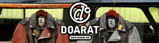 DOARAT ドゥアラット
