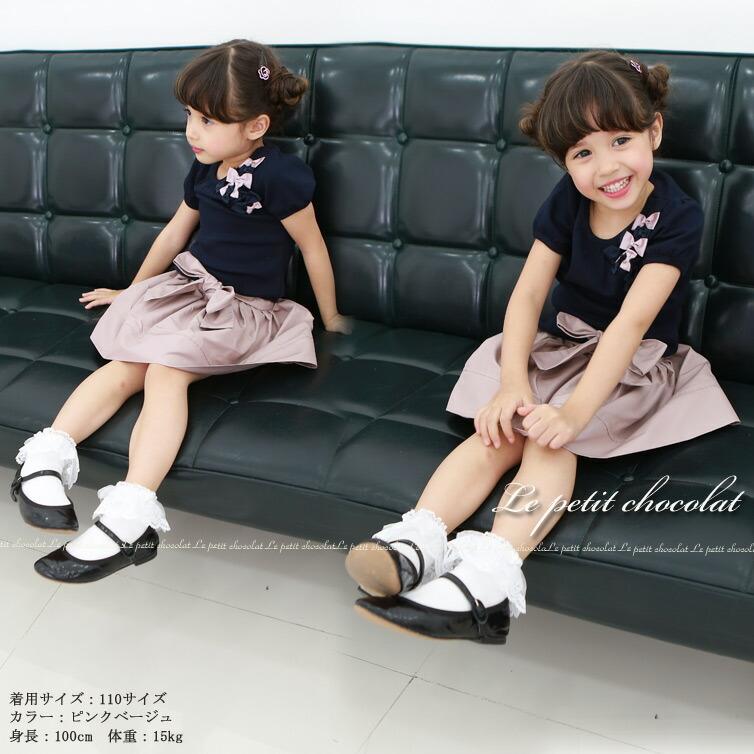 日本无料视频_【レビューを书いてメール便送料无料】 日本制 子供服 女の子 リボン