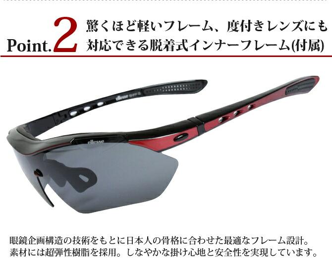 Rakuten:5枚エレッセ(ellesse)太阳眼镜偏光太攀岩项目投资估算图片