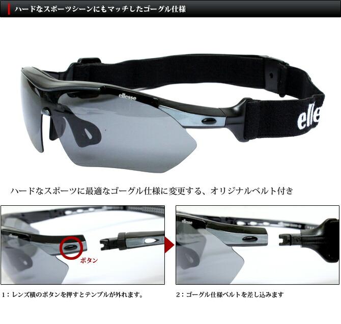 Rakuten:5枚エレッセ(ellesse)太阳眼镜排球太动作v排球由偏光来组成图片