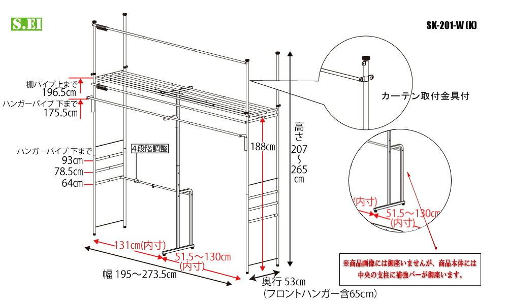 SK20FH-Wサイズ