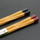 Bamboo chopsticks-torsion (wooden chopsticks domestically)