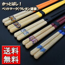 Kattobashi! ' Urethane paint ( wood cut chopsticks aodamo baseball )