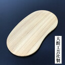 Akita Odate はんごう two-stage bending Cedar lunchbox lid parts