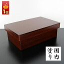 Translation and Longhorn Bento box (single-stage wooden rectangular lacquered special price)