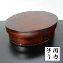 Bending magewappa Bento box oval large ( wooden 1-Mage magewappa )
