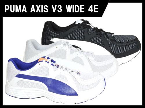 puma axis
