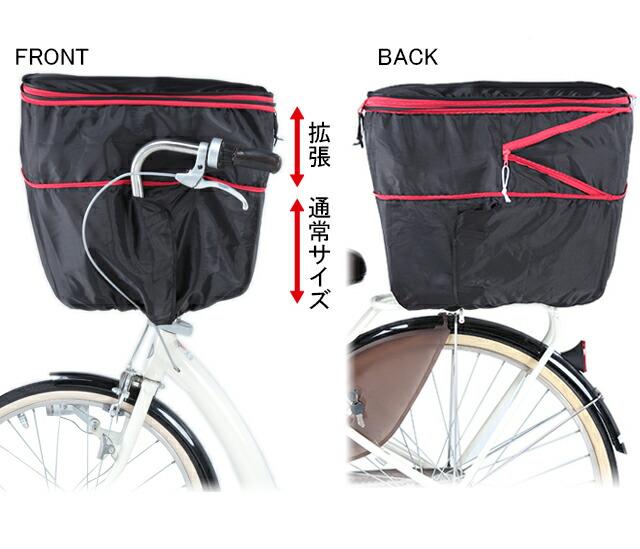 自転車の 自転車 前カゴカバー 防水 : ... カゴカバー 防水 雨よけ 二段式