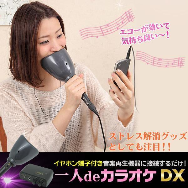 1��de���饪��DX