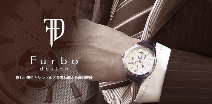 �����ꥢ��ƥ����� �������ӻ��� Furbo design [�ե�ܡ��ǥ�����]
