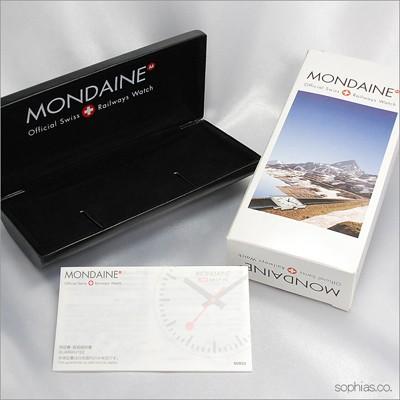 モンディーン オリジナル時計ケース