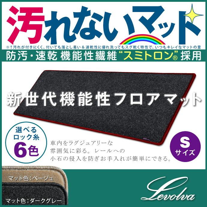 Levolva������������䵡ǽ���饰�ޥåȡ�����/�ߥ˥Х�3���ܡ��ڼ�ư�֡�����ѥ��ȥ��������� / LVHL-001S