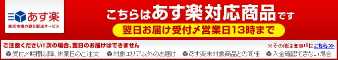 【日本製】【数量限定価格】 AN/PVS-14 PVS-14 タイプ デジタル方式 ナイトビジョンゴーグル NVG 暗視ゴーグル マルチカモ迷彩