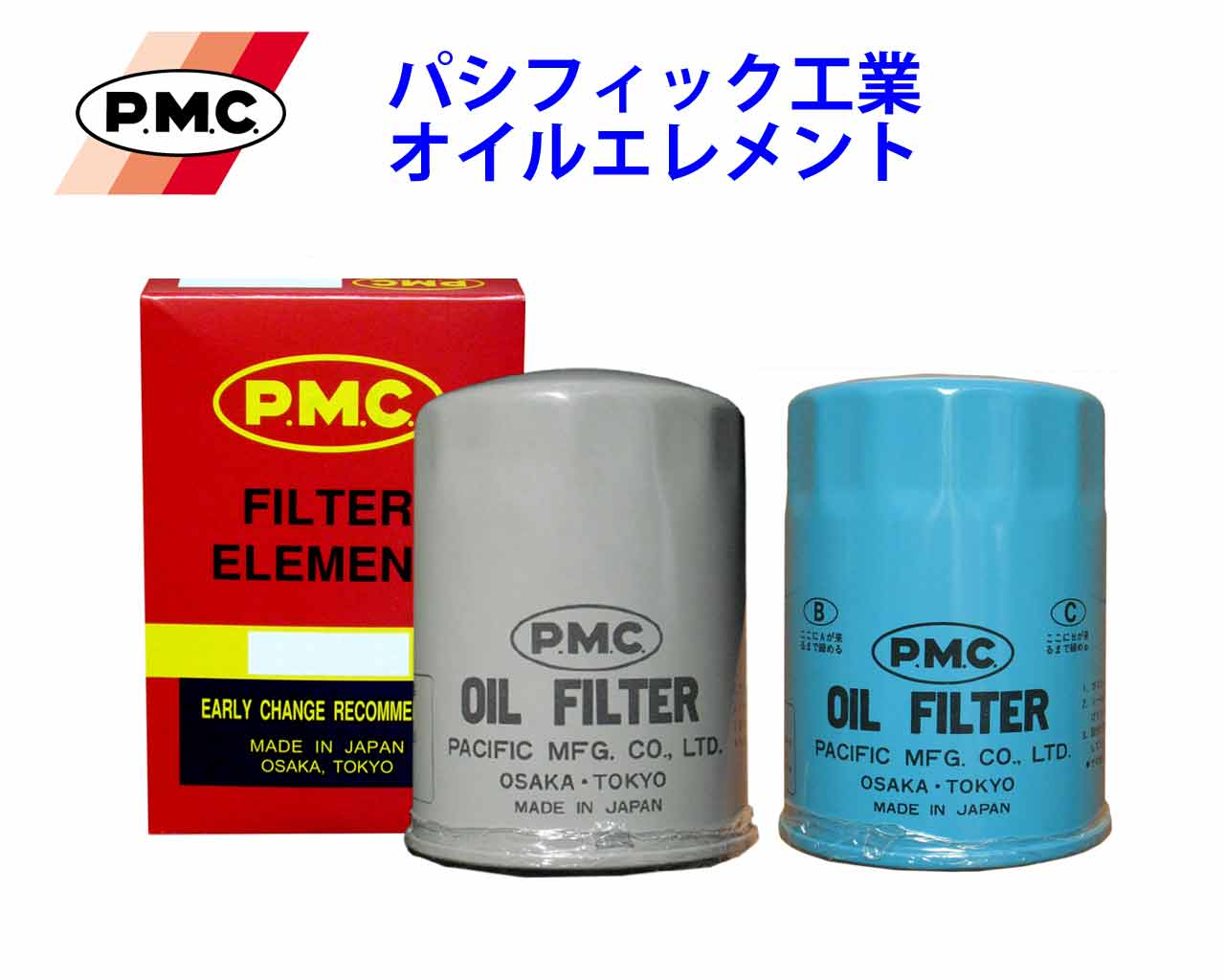 PMC�����륨�����