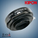 KIPON (kepong) Pentax 645 mount lenses - Nikon F-mount adapter (shift) tilting mechanism