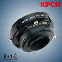 KIPON (kepong) Pentax 67 lenses - Nikon F-mount adapter (shift) tilting mechanism