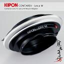 KIPON コンタレックスマウントレンズーライカ M mount adapter. Typ240