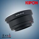 KIPON (kepong) Nikon F-mount lens - Nikon mount adapter 1