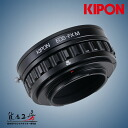 KIPON (kepong) Canon EOS/EF mount lenses-Fuji Film X mount adapter with macro and helicoid