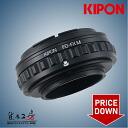 KIPON (kepong) Canon FD mount lenses-Fuji Film X mount adapter with macro/helicoid