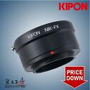 It is Nikon F mount Ren zoo FUJIFILM X-PRO1 X mount adapter a product made in KIPON