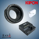 It is with electronic mount adapter STEF-UA remote controller for KIPON( キポン) Canon EOS/EF mount lens - Fuji Film X mounts