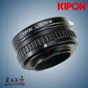 KIPON (kepong) Leica R mount lenses-Fuji Film X mount adapter with macro and helicoid