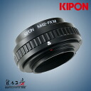 It is with KIPON( キポン )M42 mount lens - Fuji Film X mount adapter macro / copter Koido
