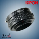 KIPON (kepong) Nikon F-mount lenses-Fuji Film X mount adapter with macro and helicoid