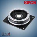 KIPON( キポン) Canon EOS/EF mount lens - RED ONE red digital cinema camera replacement parts diaphragm feather roots