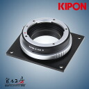 KIPON (kepong) RED for Red digital cinema camera-Nikon F mount/g type-friendly RED EPIC/SCARLET support