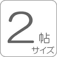 �饰2��