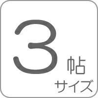 �饰3��