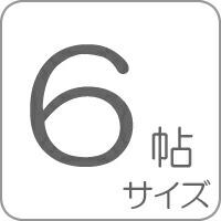 �饰6��