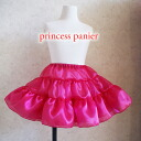 SALE glitter Princess Pannier new cherry pink + チェリーメロウ Princess petticoat all 15 color children's Gothic Lolita-CHAN to dance costumes.