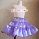 Dance costumes for SALE ☆ glitter Princess Pannier new Milky purple + チェリーメロウ Princess Pannier 15 colors children's Gothic Lolita-CHAN