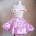 SALE glitter Princess Pannier new pink + ピンクメロウ Princess Pannier child Lolita baby in dancing costume