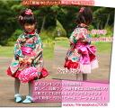 Wave a swing for Princess kimono rental ☆ Seven-Five-Three Festival kimono dress Aoi Princess children; the ゴスロリ kimono dress Seven-Five-Three Festival