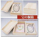 Deciduous teeth case's first annual Festival celebration ☆ March birth stone Tung treasure boxes made in Japan vertical type birth stone and power stone with milk 歯入れ, umbilical cord, MCH and birth celebrations, Memorial baby music gift _ name put teeth