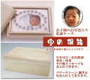 Teeth cases children photos with name put Tung treasure boxes made in Japan birth stone and power stone entered, enter your date of birth height weight, umbilical cord, MCH and birth celebrations, g. fun gift _ put the name into teeth, made in Japan