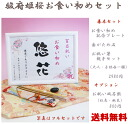 Girl name put plate special festive chopsticks teeth encased stone (friends and colleagues for stone) naming series 100 days celebration naming book store sales on the seventh day birth celebration