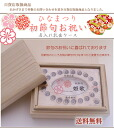 In celebration of the first name put free teeth cases Hinamatsuri Tung treasure box Japanese pattern Festival made in Japan next type birth stones, stones with milk 歯入れ, umbilical cord, MCH, fun gifts _ putting names into teeth, made in Japan