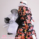 ☆The postage 160 yen Rakuten ranking first place! A の child zone! ☆Princess zone white X black yukata soft and fluffy to two pieces of waist band set yukata dresses shining to a child yukata dress