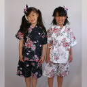 Jinbei whats up boys and girls! ☆ special sale price kids kids ' Jinbei