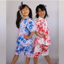 甚平 ☆ special sale price of cherry tree child kids 甚平