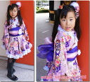 Dress 七五三 kids ☆ 40% off ☆ Kyoto hand dyed crepe specifications Princess style Yachiyo Princess day shipping kids kimono 七五三.