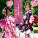 ☆ ☆ new yukata dress fluffy Princess kids yukata Princess belt 2 sets ( heko) yukata Hinamatsuri kimono, kimono Doll Festival
