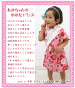 ☆ ☆ new baby yukata dress baby yukata 1 year old birthday baby gifts celebrate kids yukata yukata Hinamatsuri kimono, kimono Doll Festival