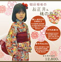 Magazine Sankey 11 issue posted on Shichi ☆ washable outing-boys 3 years-6-year-old red sale dressing easy Japan-Shichi