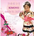 ★☆Young bird Festival kimono kimono yukata dress white ball & cherry tree yukata young bird Festival kimono, first Boy's Festival, Doll's Festival young bird Festival kimono *